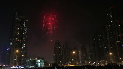 new year fireworks show