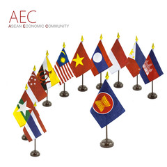 National flags of Asean countries surround the AEC flag