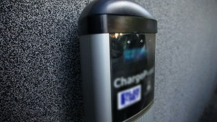 Close up of a charger on a outside wall