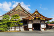 Nijo Castle in Kyoto - 77580559