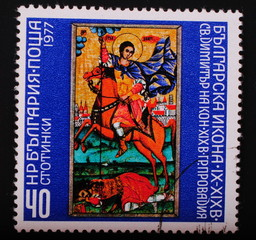 Bulgaria 1977:  stamp icon of St. Demetrius on horseback