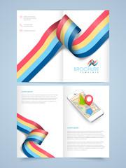 Corporate business brochure or template design.
