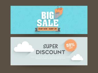 Big sale website header or banner set with 50% discount offer.
