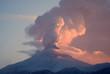 Leinwandbild Motiv вулкан