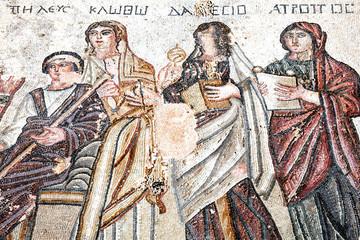 King Peleus Roman mosaic, Paphos, Cyprus