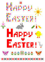 Easter mosaic