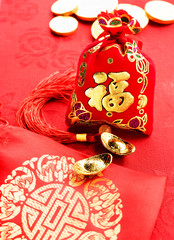 Chinese new year decoration: red felt fabric packet or ang pow w