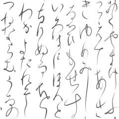 japanese_kana_pattern