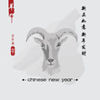 New Year of the Goat 2015 Chinese.