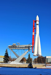 "The rocket ""Vostok"" on the launch pad"