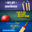 Sale and Promotion banner for Cricket season - 77701911