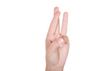 жест три пальца