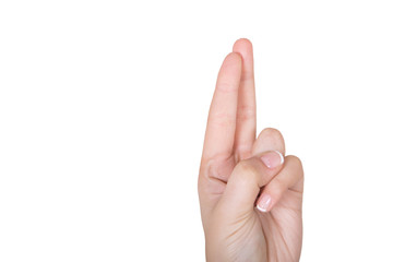 два пальца рядом