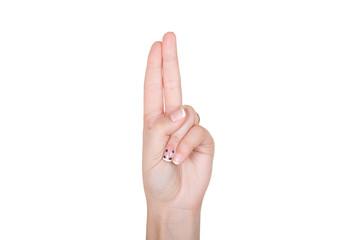 два пальца вместе