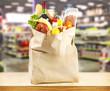 Supermarket - 77733591