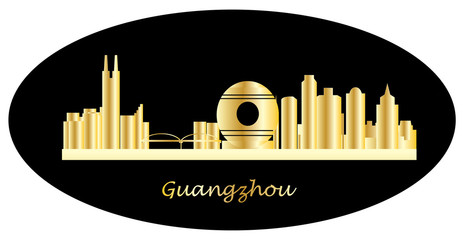 guangzhou chinese city skyline