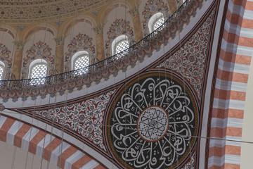 Kuppeldetails der Süleymaniye-Moschee in Istanbul