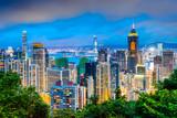 Hong Kong, China Modern Skyline