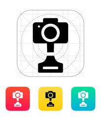 SLR photo award icon on white background.