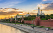 Sunset view of Kremlin in Moscow, Russia - 77766974