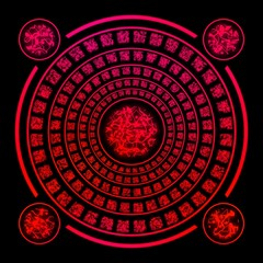 Red runes on black background