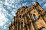 Ruins of Sao Paolo Macau