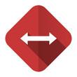 canvas print picture - arrow flat icon