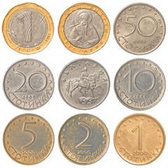 Bulgarian Lev coins collection