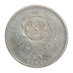 Collection Kazakhstan coin