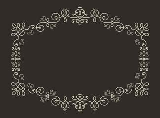 Geometric Vintage frame