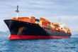 container ship - 77833190