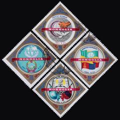 Post stamp. Mongolia. UN