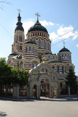 Annunciation Cathedral in Kharkov