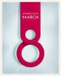 Zdjęcia na płótnie, fototapety, obrazy : 8 March
