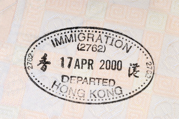 Hong Kong customs stamp