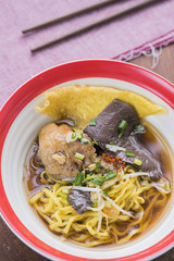 Asian food chicken noodle soup