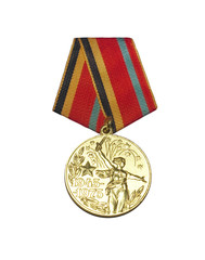 Commemorative medal for World War II