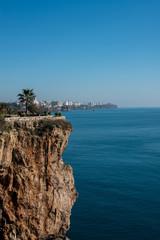 Antalya sehir merkezi