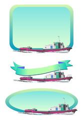 船のフレーム