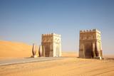 Gate in a desert. Abu Dhabi, United Arab Emirates