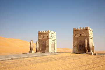 Gate in a desert. Abu Dhabi, United Arab Emirates