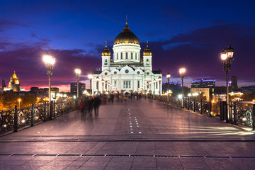 Orthodox Cathedral of Christ the Savior, Moscow, Russia.