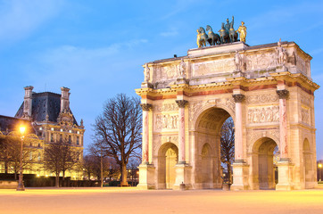 Paris (France). Arc de Triomphe du Carrousel in the sunrise