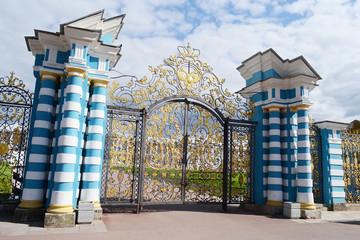 Gate of Catherine Palace in Tsarskoe Selo.