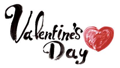 バレンタインデー 文字