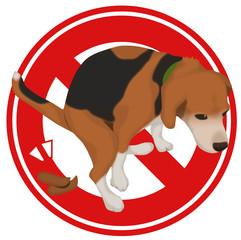 ウンチをしている犬 禁止表示