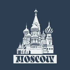 Vector Moscow Saint Basil's Cathedral