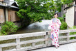 young asian woman wearing kimono