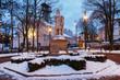 Park by the medieval castle, Wieliczka, Poland.