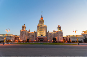 The main building of Lomonosov Moscow State University on